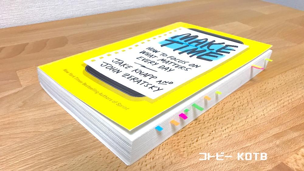 洋書の「知らない英単語」は読み飛ばす!ふせんを使った英単語暗記術【+ 辞書の使い方】