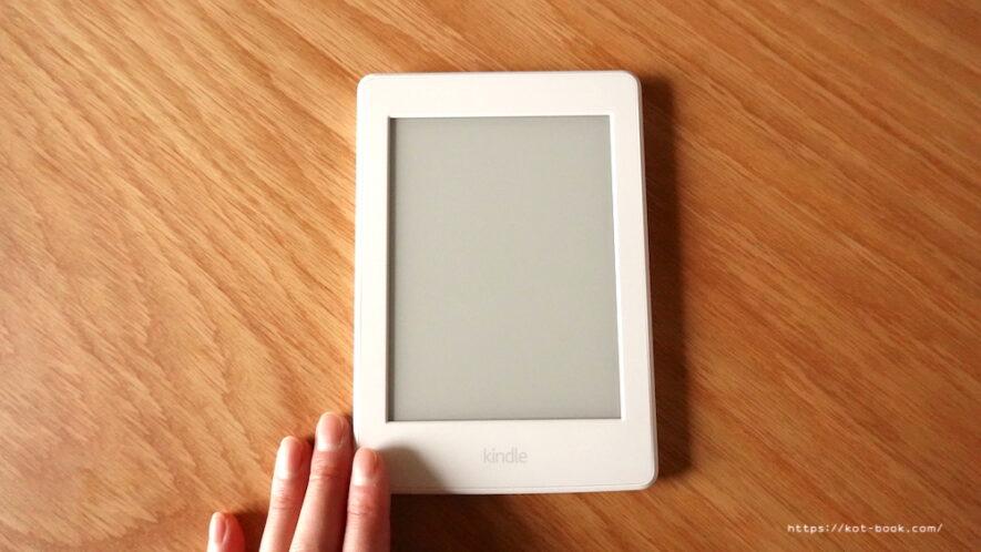 電子書籍は携帯性に優れて持ち運びに便利!