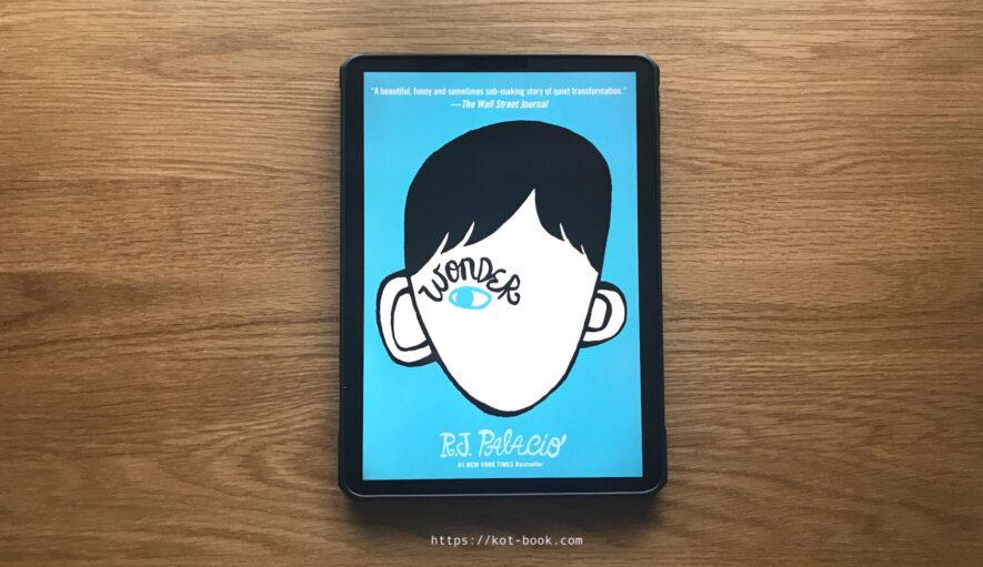 Kindleで洋書を読むメリットは絶大だけど、正直言うと欠点も多い